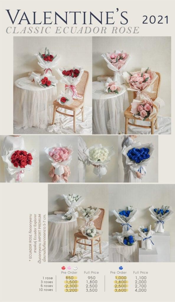 ช่อดอกไม้วาเลนไทน์ จากร้านดอกไม้ Flowerlab by Chanana